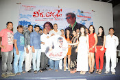 Veerudokkade movie audio launch photos-thumbnail-10