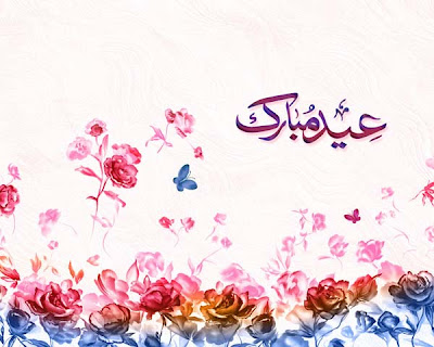 Eid mubarak eid al fitr greetings quotes cards eid al fitr eid ul fitr eid mubarak messages wishes sms quotes greetings cards m4hsunfo