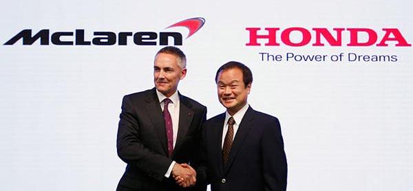 A Honda vai retornar em 2014 à Fórmula 1 em parceria com a equipe britânica McLaren.