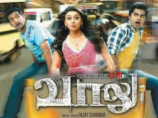 Vaalu New Trailer 2014,STR, Hanshika Mothwani, Santhanam