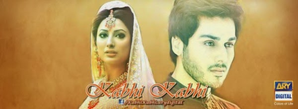 Kabhi Kabhi Ost - Title Song By Alycia Dias (Download Mp3 , Video) ARY Digital