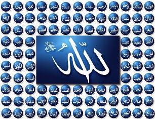 """""""Allah"""" isminin anlamları"""