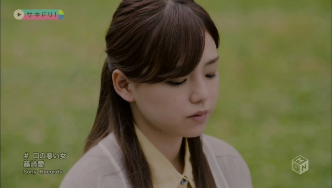 [MUSIC VIDEO] 篠崎愛 – 口の悪い女 (2016.08.24/MP4/RAR)