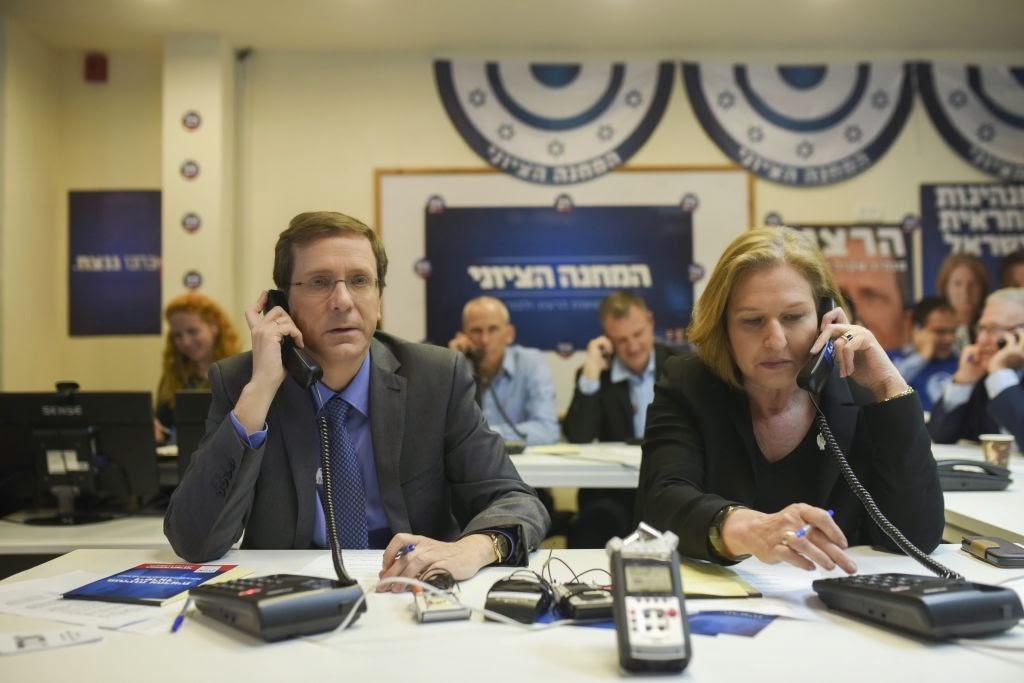 Livni está disposta a cancelar alternância com Herzog como premiê de Israel