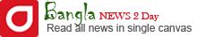 BanglaNews2Day