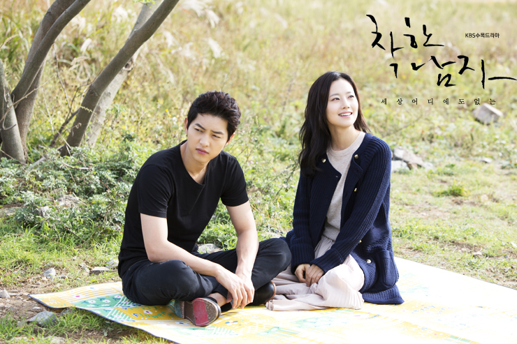 Sinopsis K-Drama] The Innocent Man (Nice Guy) Episode 12