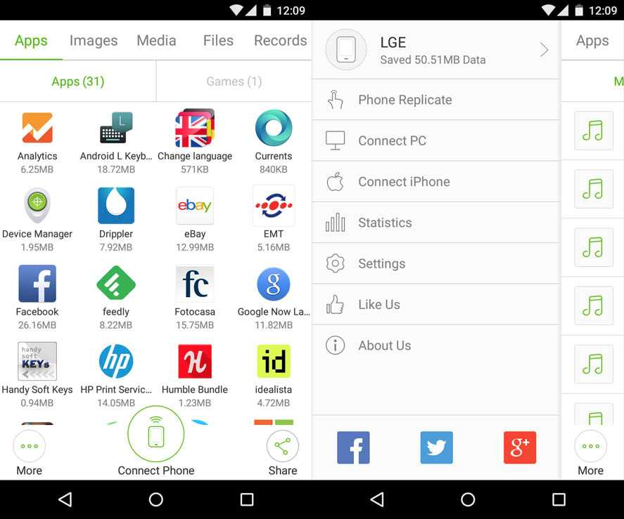 xender download for android 9apps