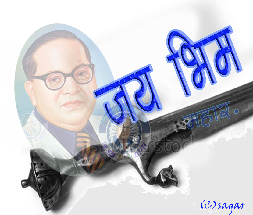 Ambedkar 1080 Hd Image - download for Android
