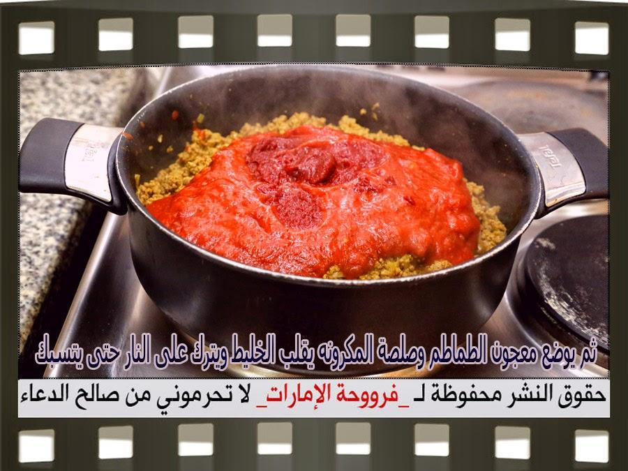 http://4.bp.blogspot.com/-buy7FWfIxis/VQllIvNURHI/AAAAAAAAJzU/nJXeXRoeIgw/s1600/13.jpg