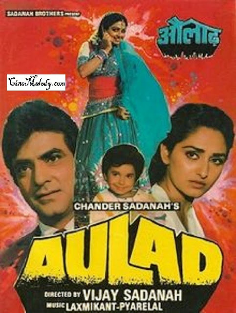 Aulad Hindi Mp3 Songs Free  Download  1987
