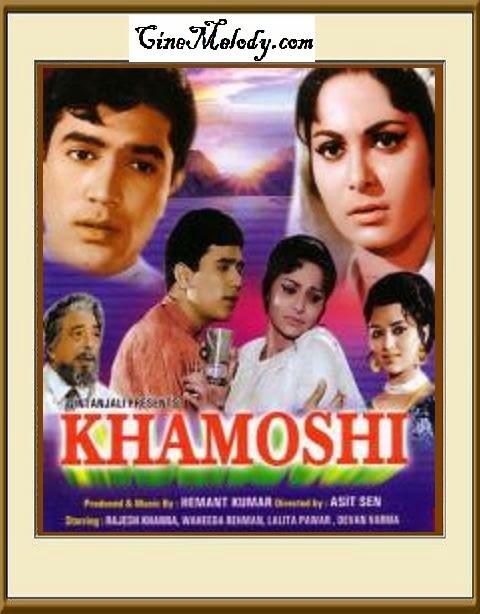Khamoshi  1970