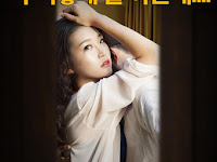 Film Semi South Korea Only My Husband Not Know (2015) HDRip Full Movie