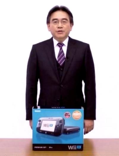Wii U Unboxing Satoru Iwata