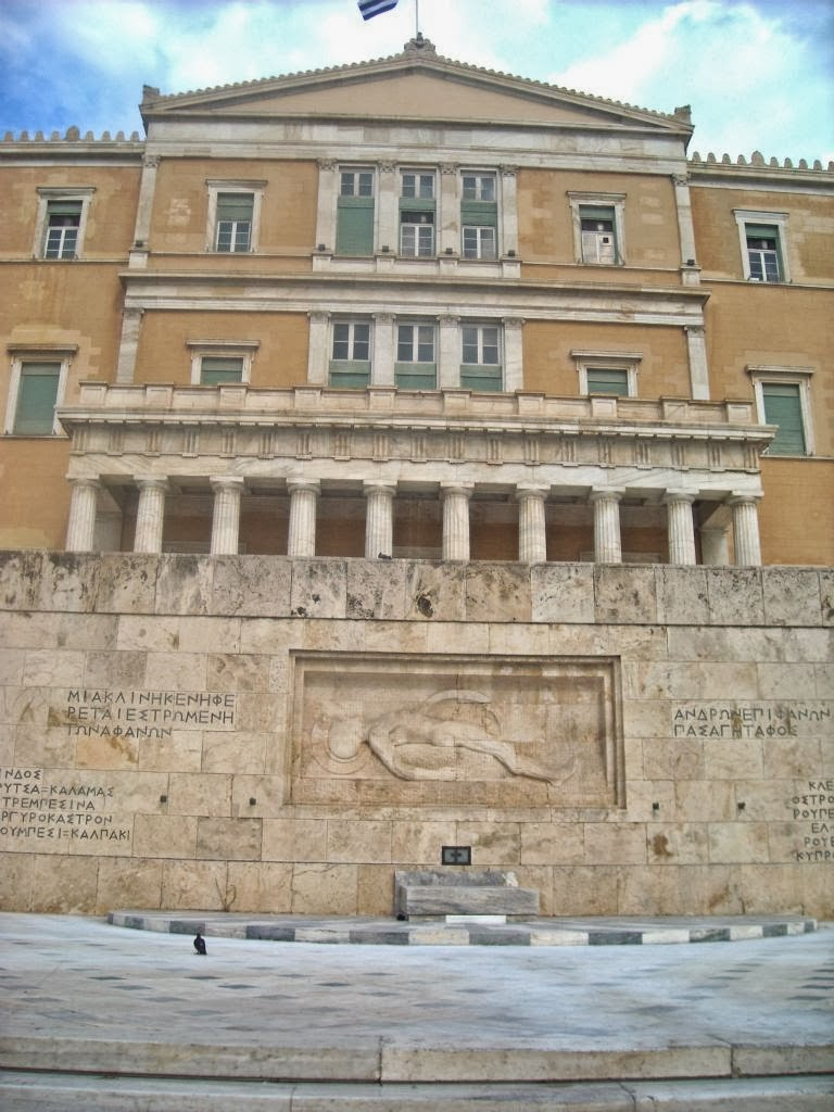 syndagma atenas athens greece grecia