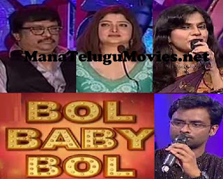 Bol Baby Bol – Singing Show – 29th Sep
