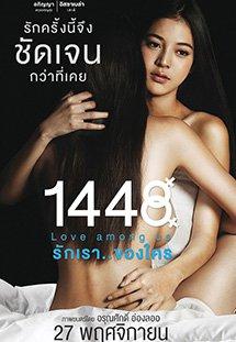 Tình Yêu Giữa Chúng Ta - 1448 Love Among Us