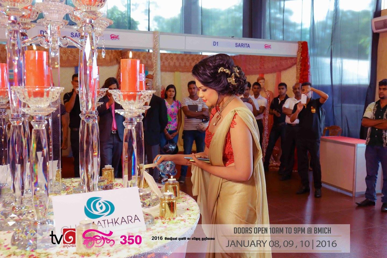 Derana vivaha saranga wedding