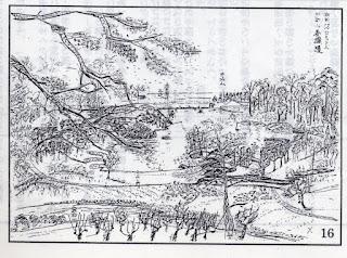Parc de Koga