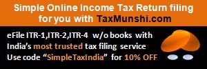 sahaj income tax form excel download