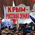 Про лояльность и паспорта. Мифы о любви крымчан к России