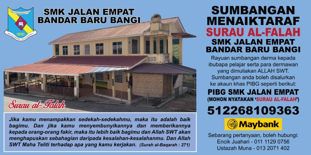 Mohon sumbangan naik taraf surau sekolah Dania. Click gambar kalau nak tahu details