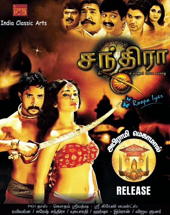 Watch Chandra (2014) Tamil DVDScr Full Movie Watch Online For Free Download