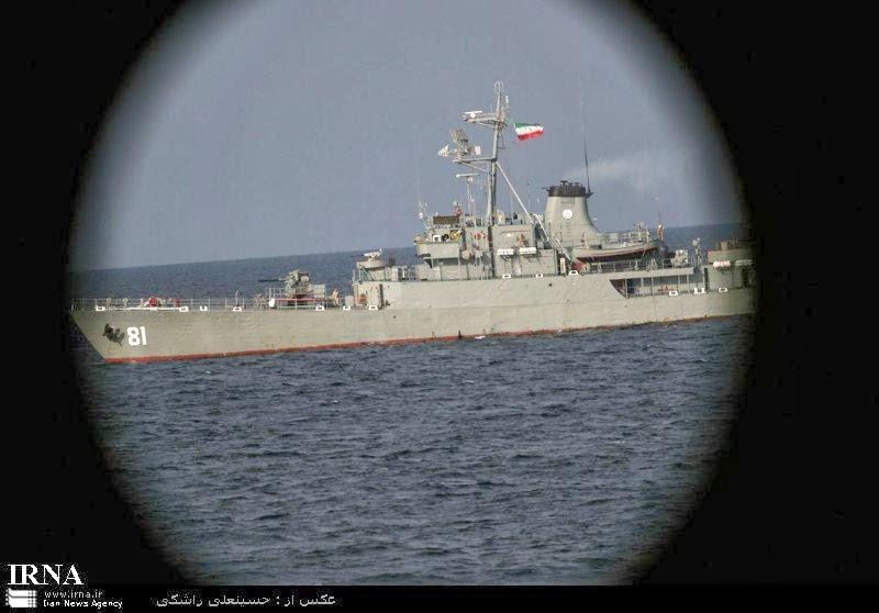 Fuerzas Armadas de Iran Img633642369580468750_2