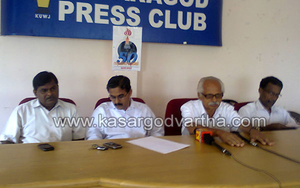 Kasaragod, Karshaka-sangam, District-conference, Bedakam, Press meet, Kerala, Kerala News, International News, National News,