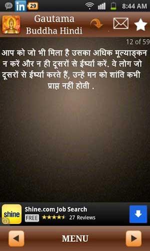 Buddha Day Free Android App Gautama Buddha Quote Hindi Download
