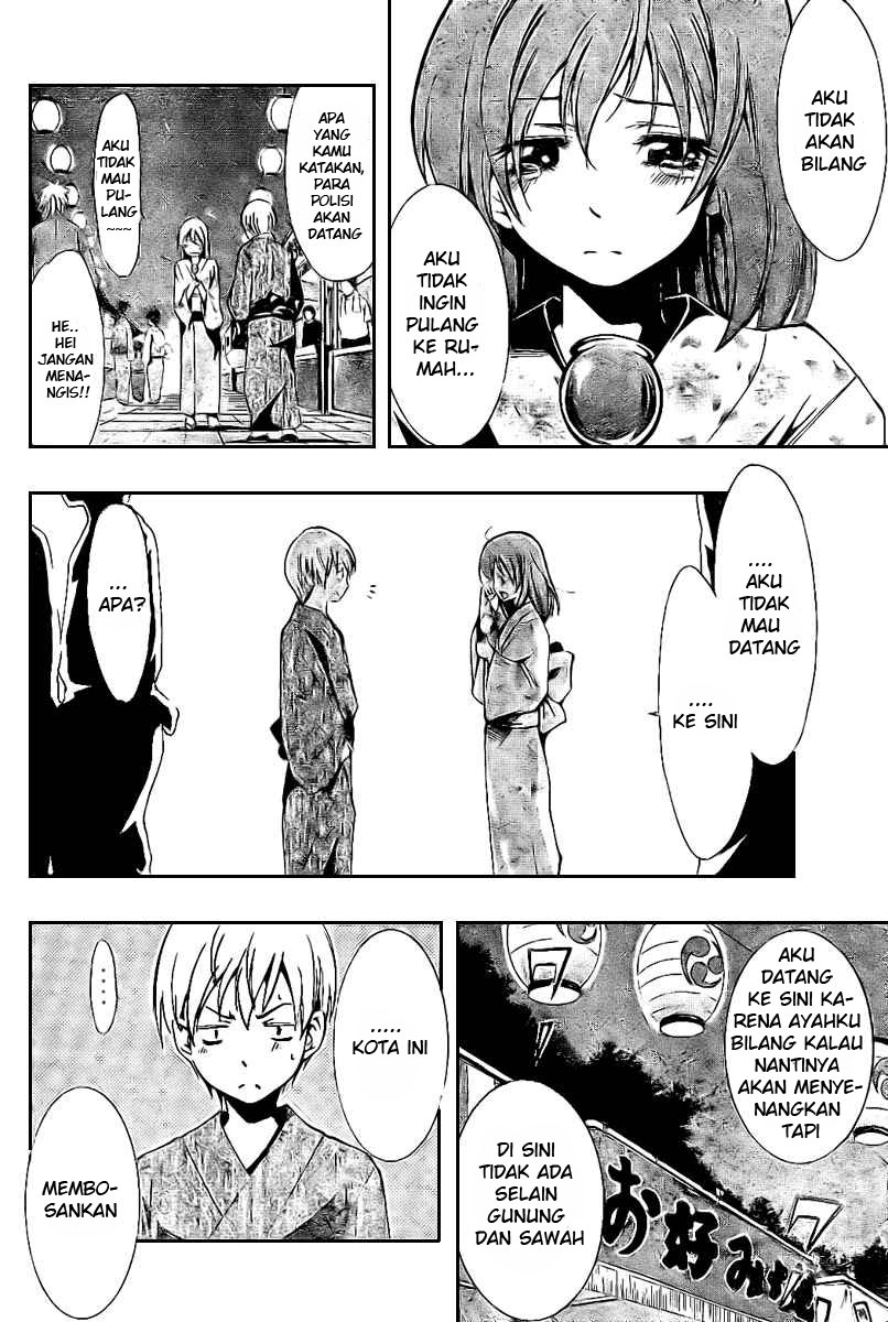 Komik kimi no iru machi 23 page 4