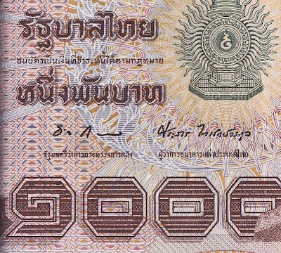 Thailand 500 Baht series 15 Thirachai as Finance Minister