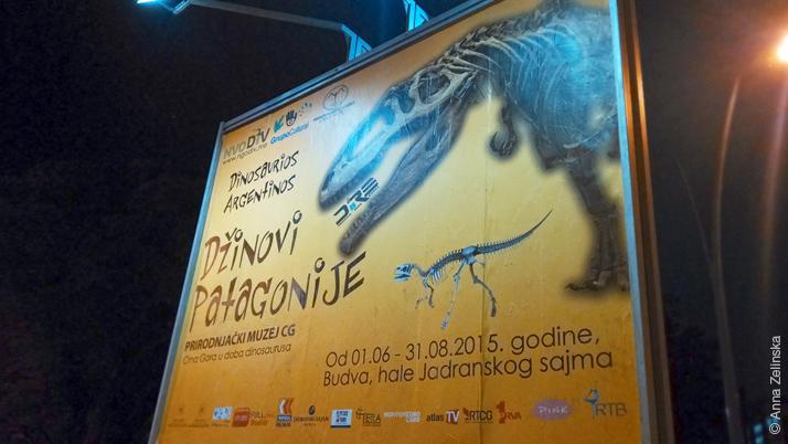 Вторая выставка динозавров в Будве, Черногория