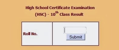 Check MP SSC results 2014 Immedietly