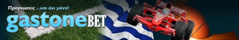 www.gastonebet.eu
