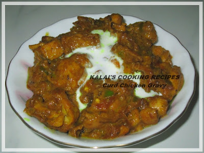 Simple Curd Chicken Gravy With Fried Onion
