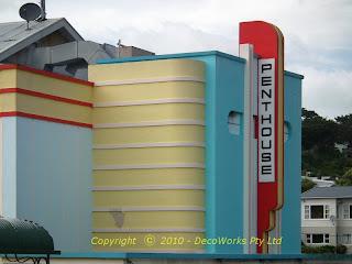 Penthouse cinema main facade
