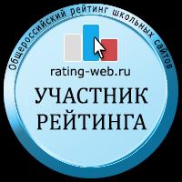 Мой блог-участник рейтинга