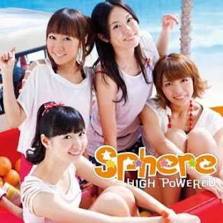 Shinryaku!? Ika Musume OP Single - HIGH POWERED