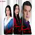 Watch Pyar Hai Tu Mera Episode 20 – Drama Hum Sitaray Tv