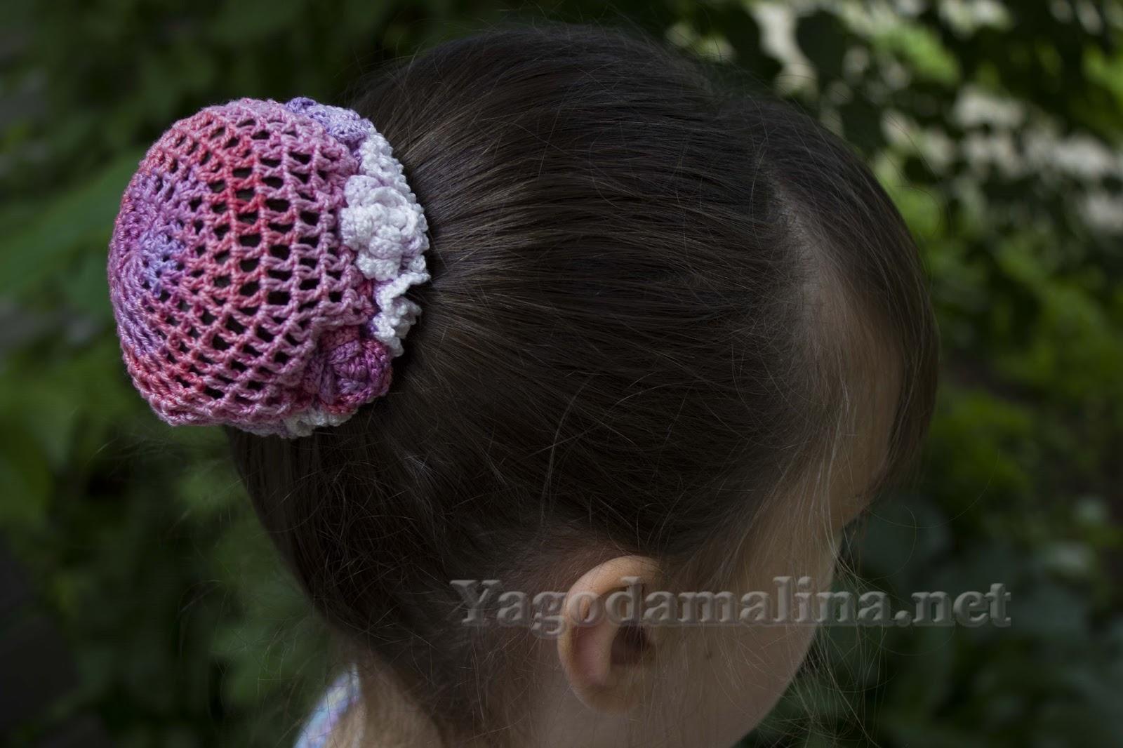 Sibel сеточка для волос