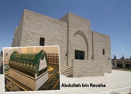 Abdullah b. Revâha