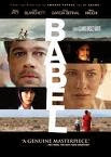 فيلم بابل بطولة براد بيت وتهمة الارهاب الجاهزة ضد العرب