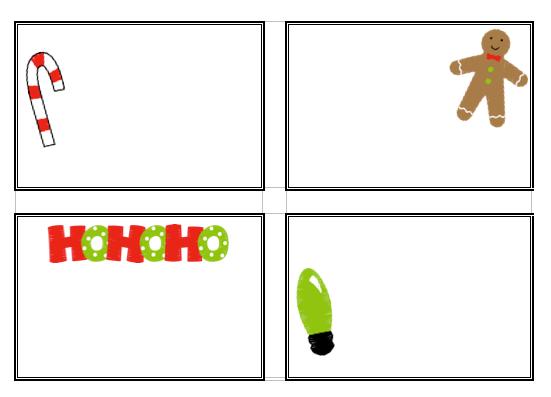 Third grade treasures christmas name tag freebie for Name tags christmas