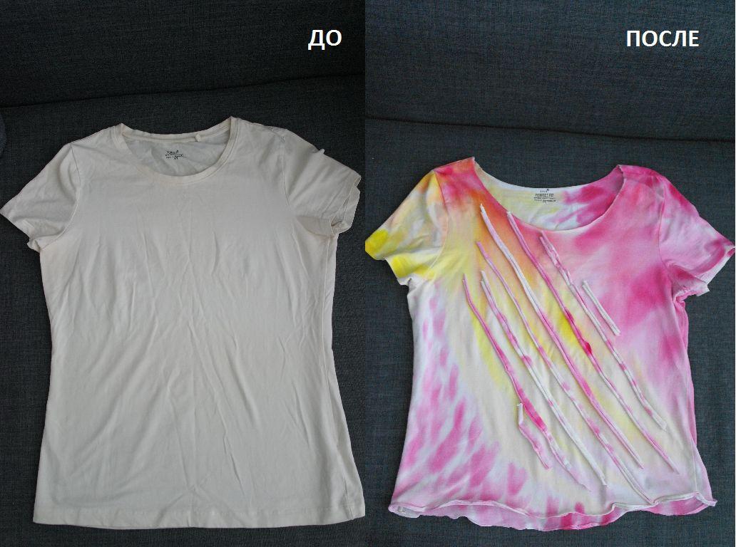 Как сделать вырез у футболки