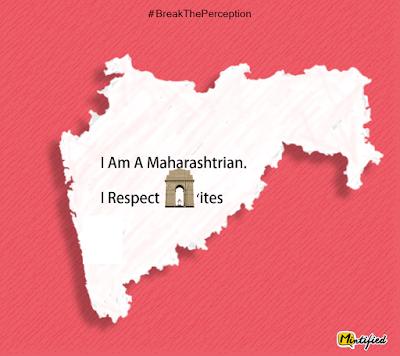Maharashtrian perception