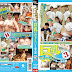 [GG-094] Big Breasts Mama Volleyball Team Training Camp 3