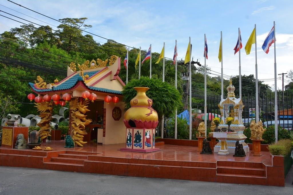 Phuket General temple
