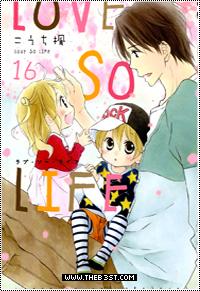 تحميل جميع فصول ومجلدات | Love so life | كاملة Love_s12
