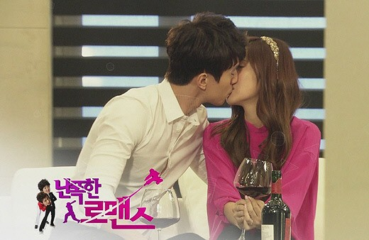 Yoona Kiss Scene Snsd Kiss Scene Photo