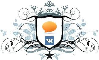 Ссылка на комментарий Вконтакте